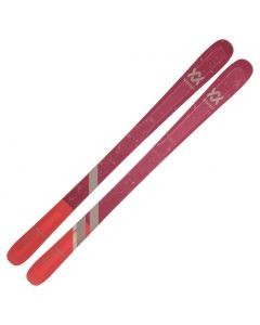 2021 Volkl Kenja 88 Women's Skis