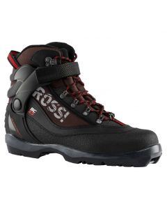 2020 Rossignol BC X 5 Cross-Country Ski Boots